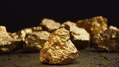 地球的黄金储量超60亿吨,只要技术达到,一人可以拥有一吨黄金