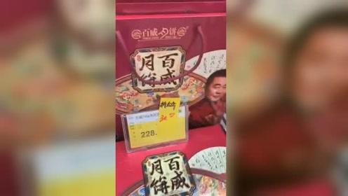 中秋节后的月饼价格大跳水,只卖原来的零头
