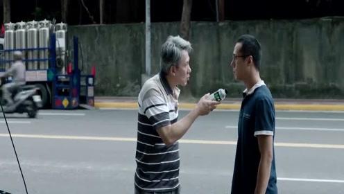 老头扔了男子给的水,你以为我会原谅你吗