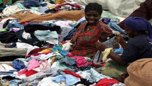 中国捐赠的旧衣服,送给非洲后变成什么样,看完你还捐吗?