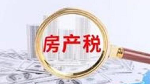 上海房产税打响第一枪!名下2套房要交多少税?炒房客开始急了