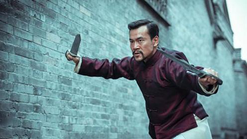 咏春高手,手持八斩刀与各路高手实战切磋,结果