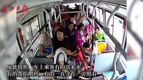 女乘客栽倒在地,一车人都动了起来