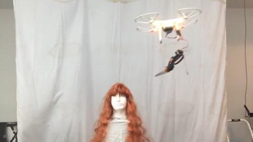 用无人机也能剪头发?国外女子进行实验,网友:这技术真可怕
