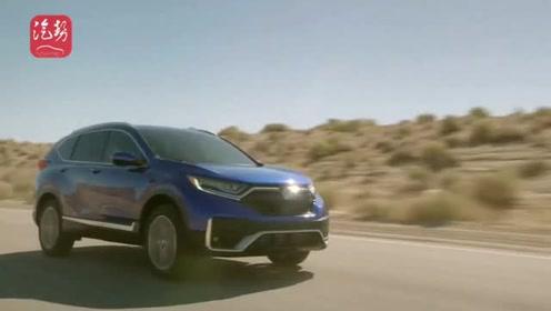 2020款本田CR-V亮相北美 造型更新燃油经济性更佳
