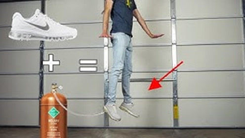 往耐克球鞋里充氦气,穿上人的重量会变轻吗?网友:读书少别骗我