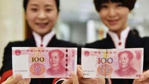 这种100元纸币别乱花,一张能换4000元,后悔现在才知道!