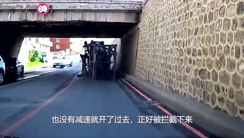 货车司机一脸自信的过地下道,没想到货太高了,原谅我笑了