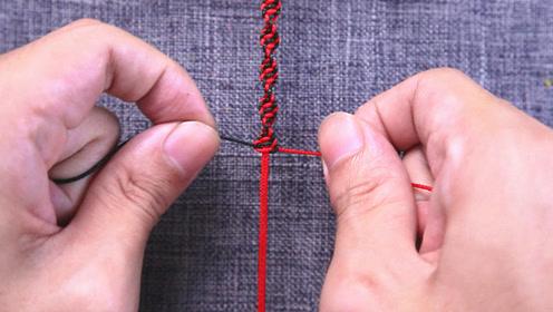 手链编织教程:用两种颜色的绳子,编织好看的单向平结手链!