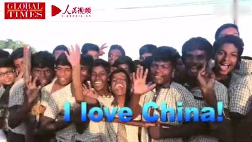 """热情好客的印度群众高喊""""I love China!"""""""