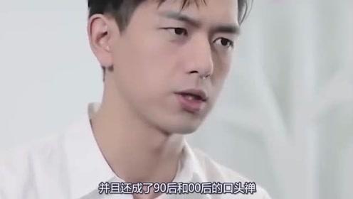 《中国机长》中,李现只说了一句台词,如今却成了90后的口头禅!