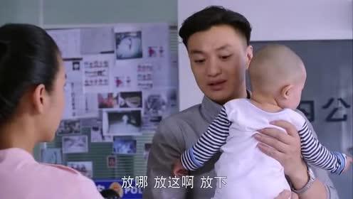 老公给老婆送早餐,意外发现老婆办公室有宝宝,准备把宝宝送医院