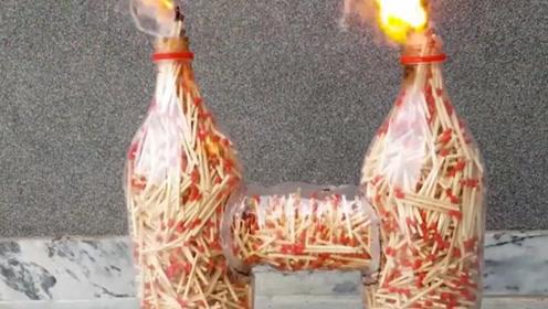 """火柴装满两个塑料瓶,男子作死点燃,这算是""""鬼火""""吗?"""