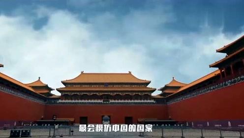 """模仿中国最成功的国家,除了模仿文化,还仿造出一座""""故宫"""""""