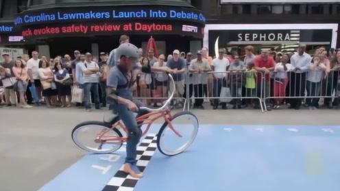 老外发明这辆自行车,能骑3米就奖励200美元,却至今没人成功