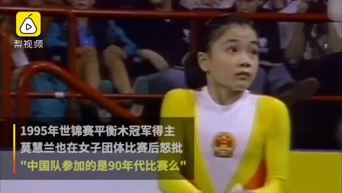 26年来首次!中国体操世锦赛0金收官 引发奥运担忧