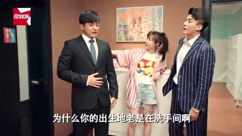 《爱情公寓5》揭幕:吕子乔当爸,曾小贤恋爱,原班人马少了一半