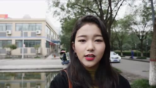 VLOG:藏族小姐姐带你逛西藏民大