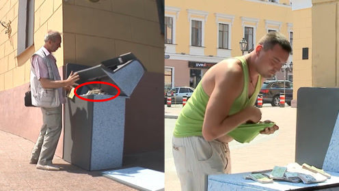 街头恶作剧:老外在ATM下藏一大笔钱恶搞路人,场面一度失控!