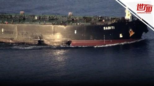伊朗公布遇袭油轮照片 伊总统:还掌握油轮遇袭瞬间画面