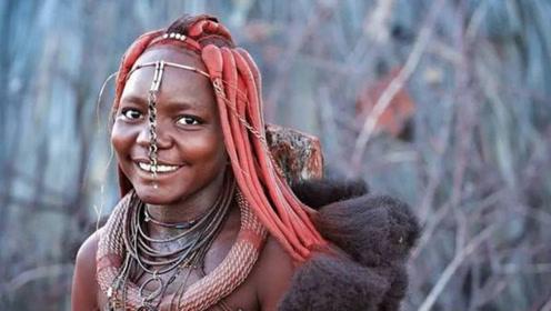 非洲这个部落,女性认为红泥涂满全身就是性感,并且一生不洗澡!