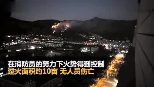 花果山景区附近着火:山体被浓烟笼罩 400名消防员到场处置!