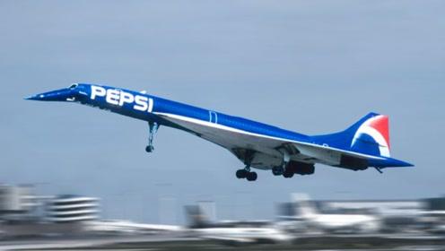 为什么百事可乐蓝色涂装,会给协和客机带来麻烦?