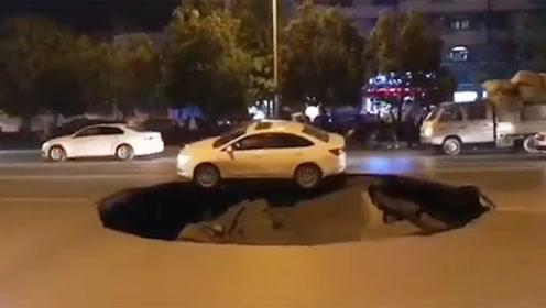 安徽阜阳路面突现大坑,一辆轿车悬在坑边,幸无人员伤亡