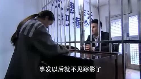 丈夫人面兽心:要女人替自己背锅!还带了一份文件到监狱!