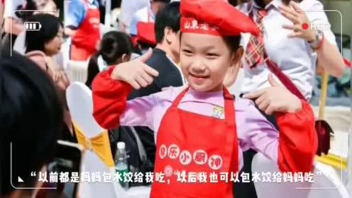 水饺22克/只才算过关?儿童水饺大赛安利了博大精深的水饺文化