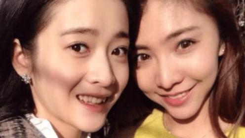 张雪迎两姐妹近照,网友:同基因不同颜值!