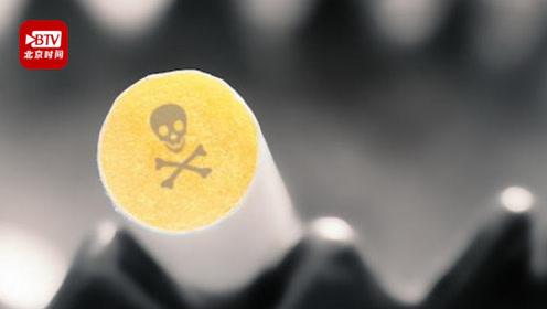 八部委全面开展电子烟危害宣传,倡导青少年远离电子烟