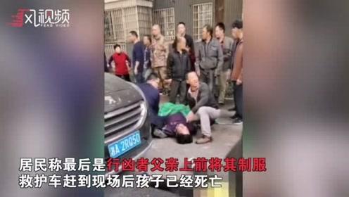 长沙9岁男孩疑遭精神病人打死 行凶者已被拘留