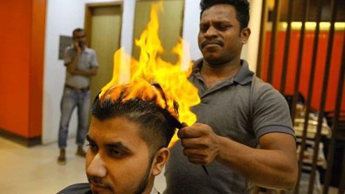 """超级""""奇葩""""的理发方式,直接用火烧头发!网友:红烧狮子头?"""