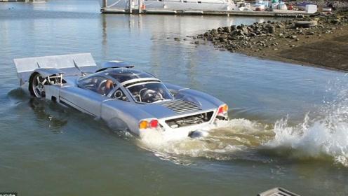 """史上最牛的跑车,遇到水直接变形,堪称""""水中超跑""""!"""