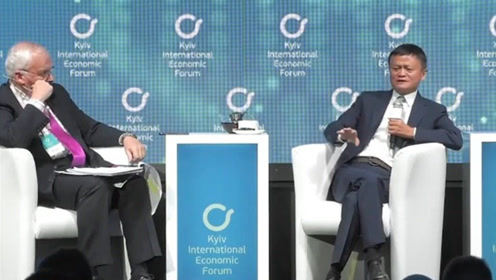 乌克兰总统请马云做年轻人鼓励师,2000人会场被挤满