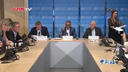 欧盟核准首款抗埃博拉病毒疫苗上市