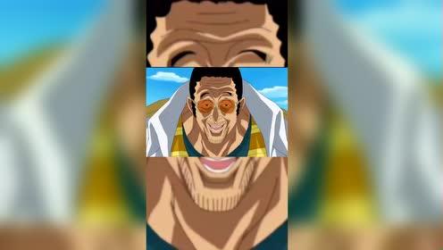海贼王:有没有喜欢小马哥的海迷?
