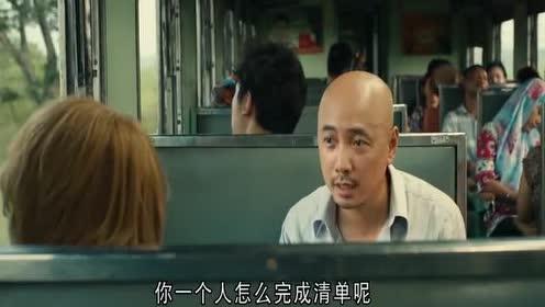 泰囧:徐峥叫王宝强宝宝外国人这表情亮了