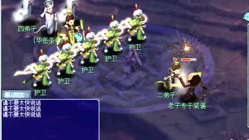 梦幻西游:黄金台39级大爷称霸,物价畸形失控?其实是新的商机