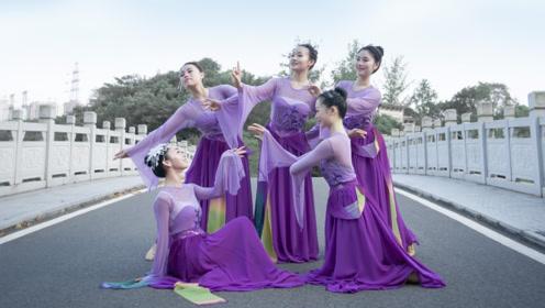 中国舞《折柳》,如柳树摇摆,发出阵阵清香!