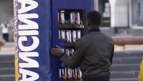 """世界上""""最欠揍""""的售卖机,喝饮料不用花钱,使劲揍它就行!"""