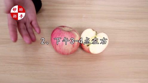 每天吃苹果,这2个时间吃最好,叮嘱家人,不知道太可惜了