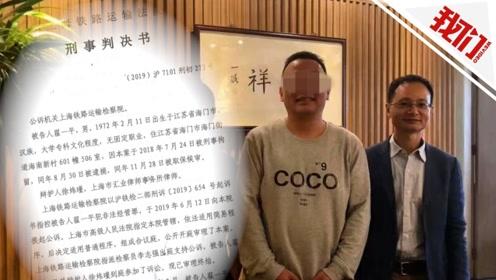 """现实版""""药神""""翟一平回应""""判三缓三""""判决:我认罪认罚"""
