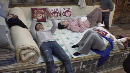 为什么东北人全家睡一个炕上,两夫妻不尴尬吗?看完涨知识了!