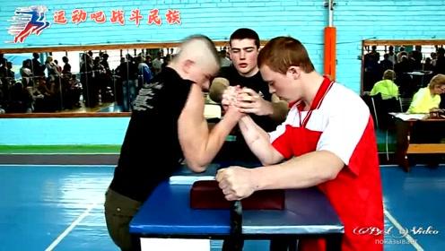 太强悍了!战斗民族小哥掰手腕一秒击败对手