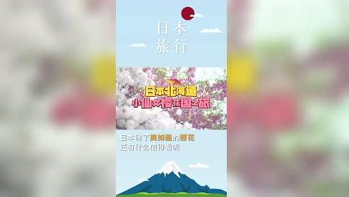 童年回忆杀!日本超萌哆啦A梦主题乐园,看到大雄小叮当泪目!