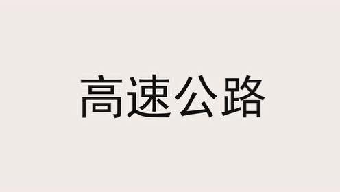 11月21日陕西省榆林市气象台发布大雾橙色预警