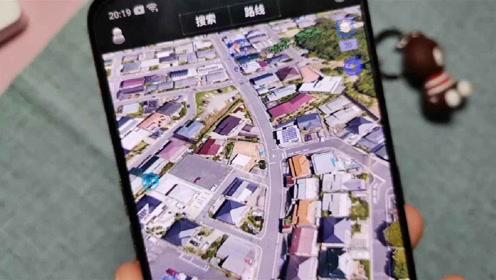手机3D卫星实景地图,家乡的老房子、路上行人都看得清楚,太厉