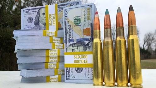 作死实验:一枪能打穿多少张钞票?土豪用70万现金亲测!